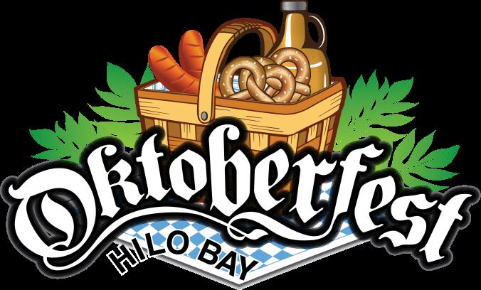 Rotary Club of Hilo Oktoberfest Logo